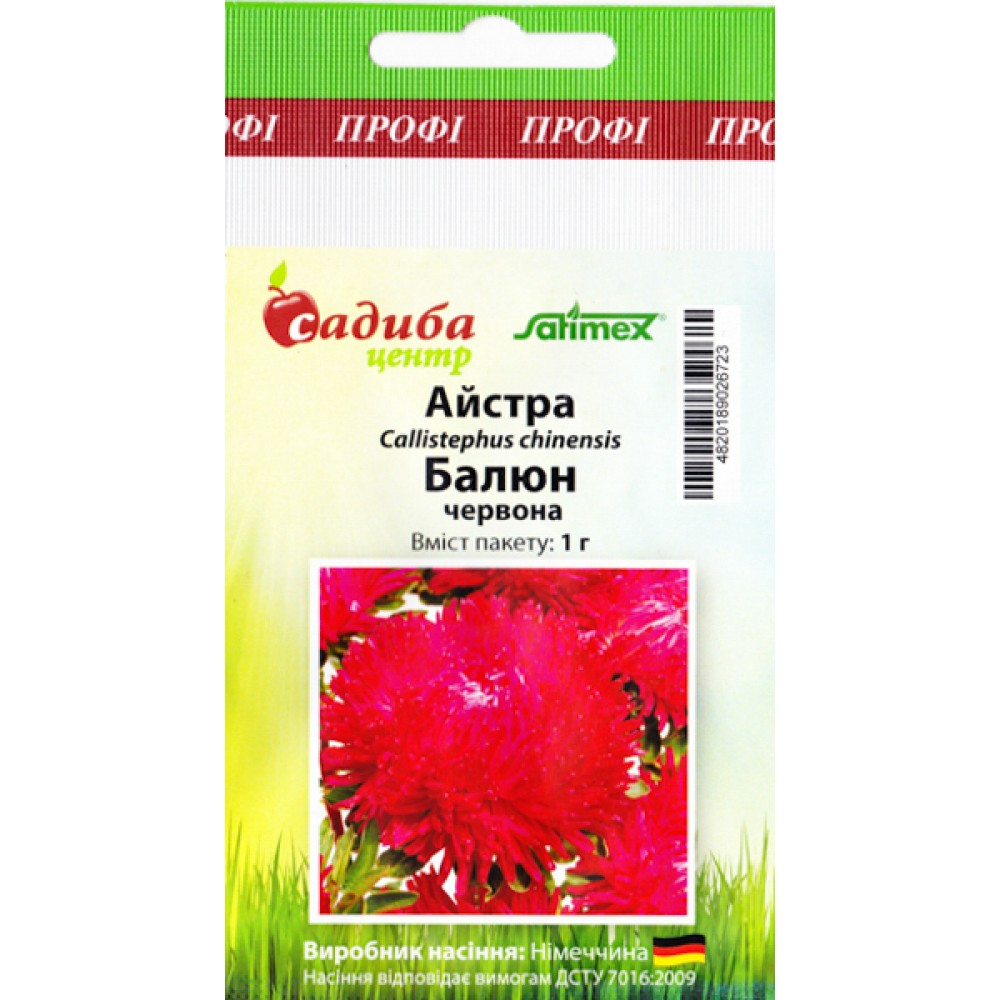 Айстра Балюн червона 1 г (насіння)
