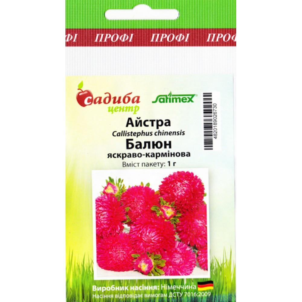 Айстра Балюн яскраво-кармінова 1 г (насіння)