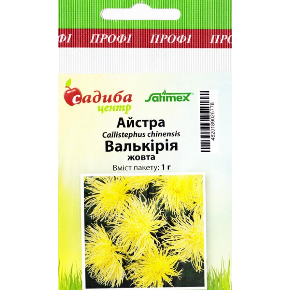Айстра Валькірія жовта 1 г