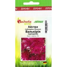 Айстра Валькірія пурпурова 1 г