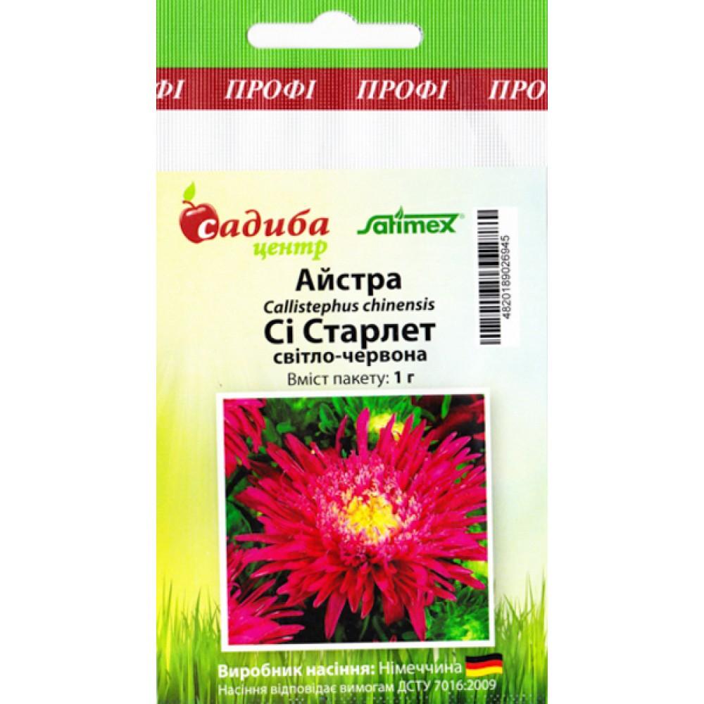 Айстра Сі Старлет світло-червона 1 г (насіння)