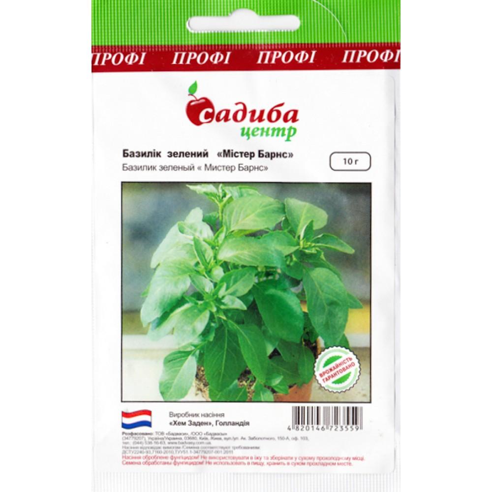 Базилік зелений Містер Барнс 10 г (насіння)