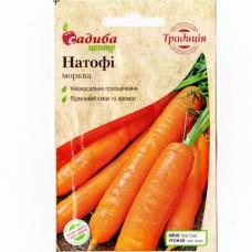 Морква Натофі 2 г