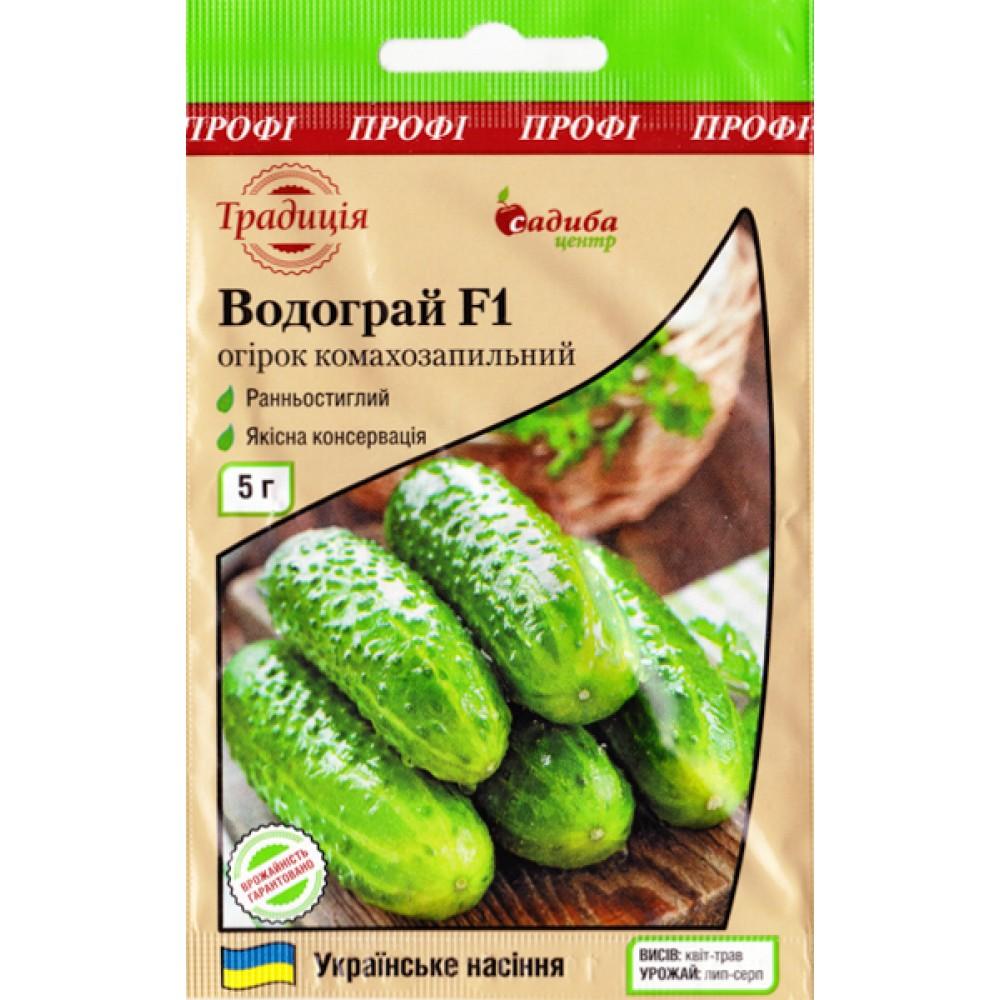 Огірок Водограй F1 5 г (насіння)