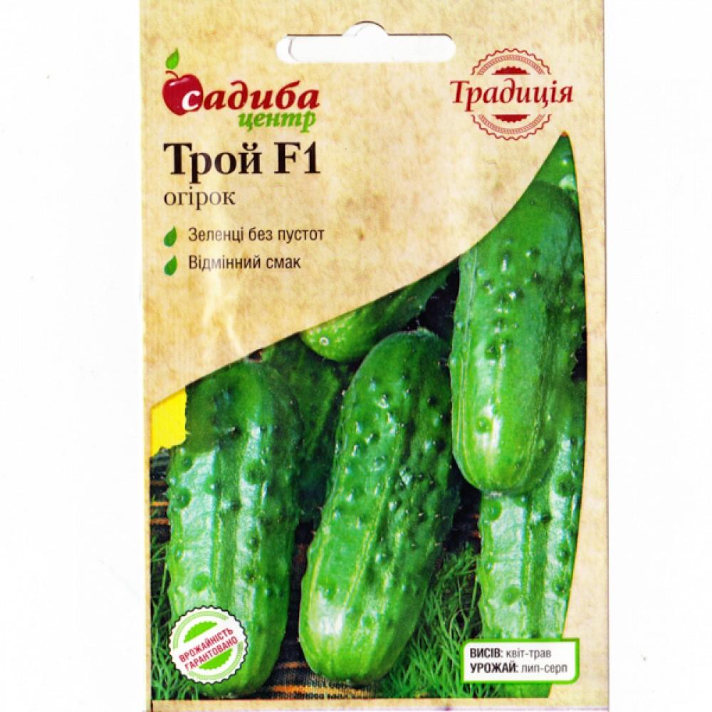 Огірок Трой F1 0,5 г (насіння)