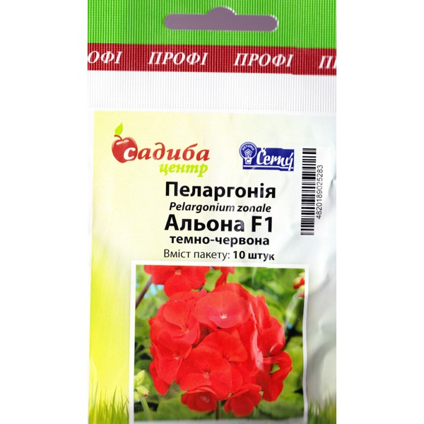 Пеларгонія Альона F1 Темно-червона 10 шт (насіння)