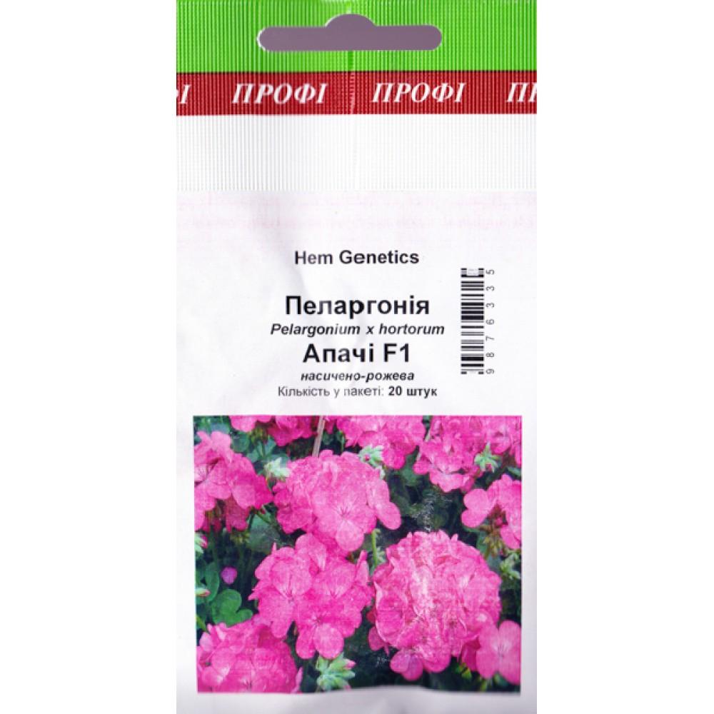 Пеларгонія Апачі F1 Насичено-рожева 20 шт (насіння)