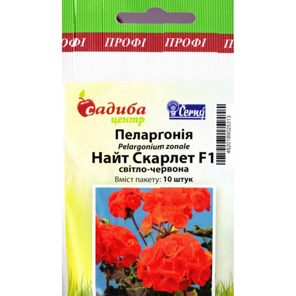 Пеларгонія Найт Скарлет F Світло-червона 10 шт (насіння)