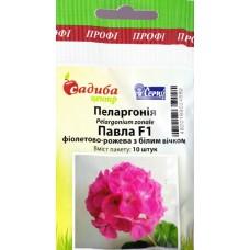 Пеларгонія Павла F1 Фіолетово-рожева з білим вічком 10 шт