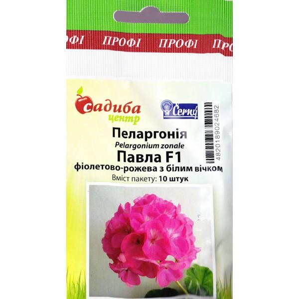 Пеларгонія Павла F1 Фіолетово-рожева з білим вічком 10 шт (насіння)
