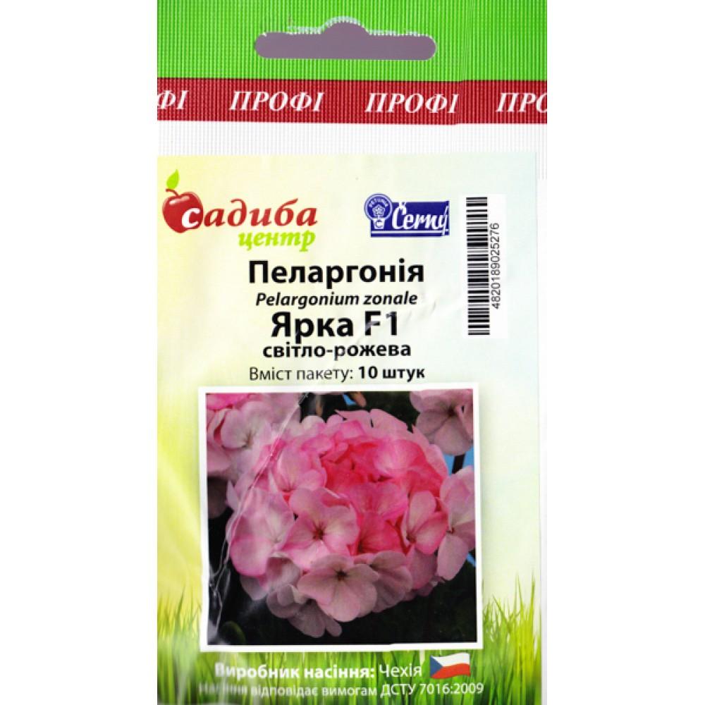 Пеларгония Ярка F1 Светло-розовая 10 шт (семена)