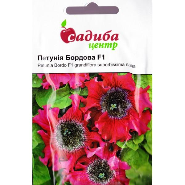 Петунія Бордова F1 бахромчата 10 гранул (насіння)