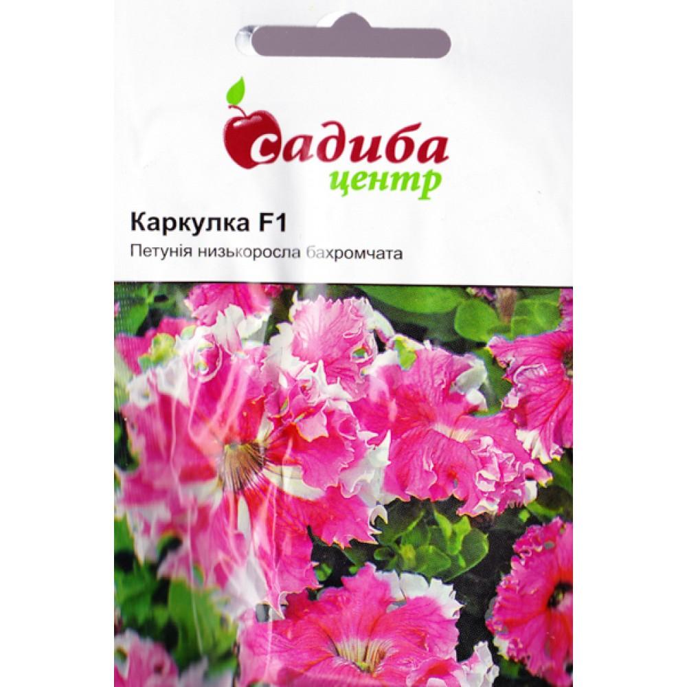 Петунія Каркулка F1 10 гранул