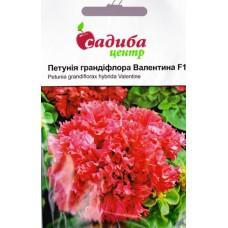 Петунія Валентина F1 червона 10 гранул