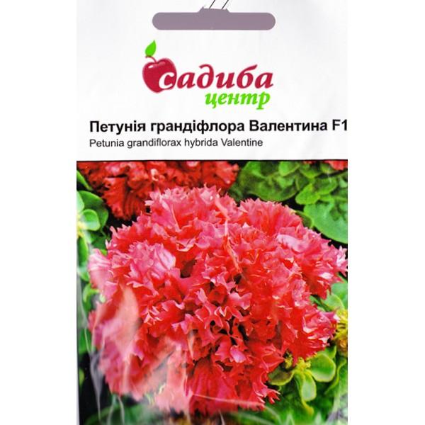 Петунія Валентина F1 червона 10 гранул (насіння)