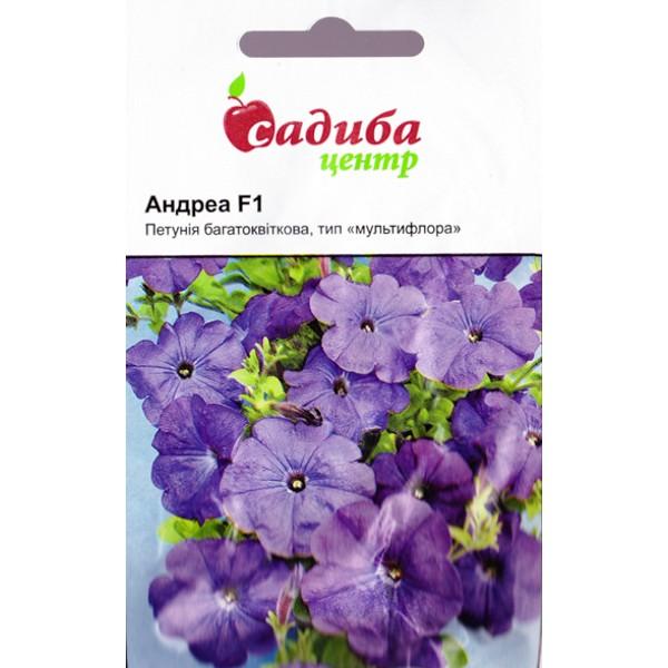Петунія Андреа F1 10 гранул (насіння)