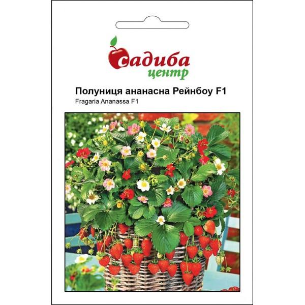 Полуниця ананасна Рейнбоу 10 шт (насіння)