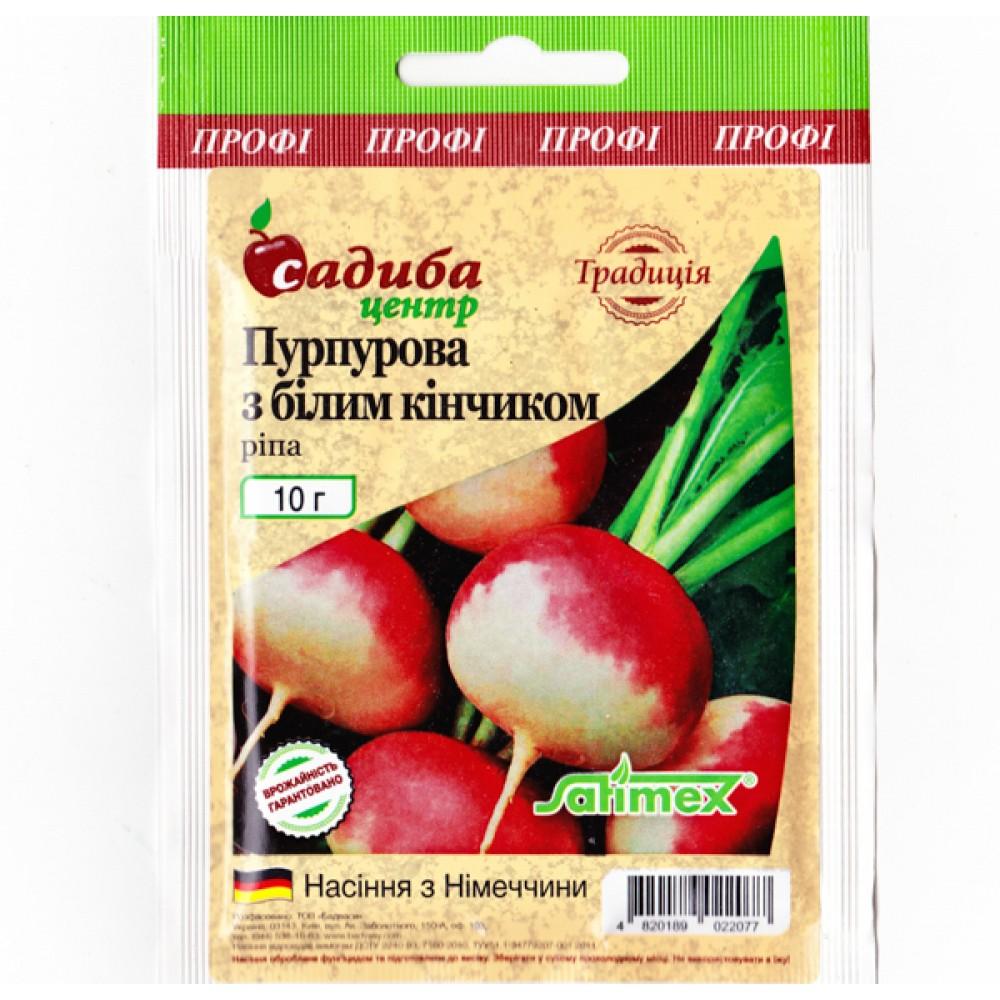 Ріпа Пурпурова з білим кінчиком 10 г  (насіння)