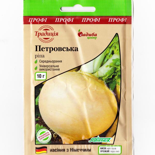 Ріпа Петровська 10 г (насіння)