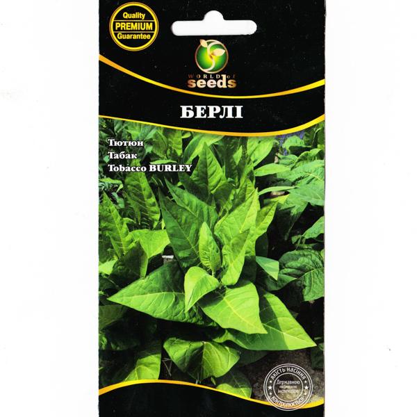 Тютюн Берлі 550-600 шт (насіння)