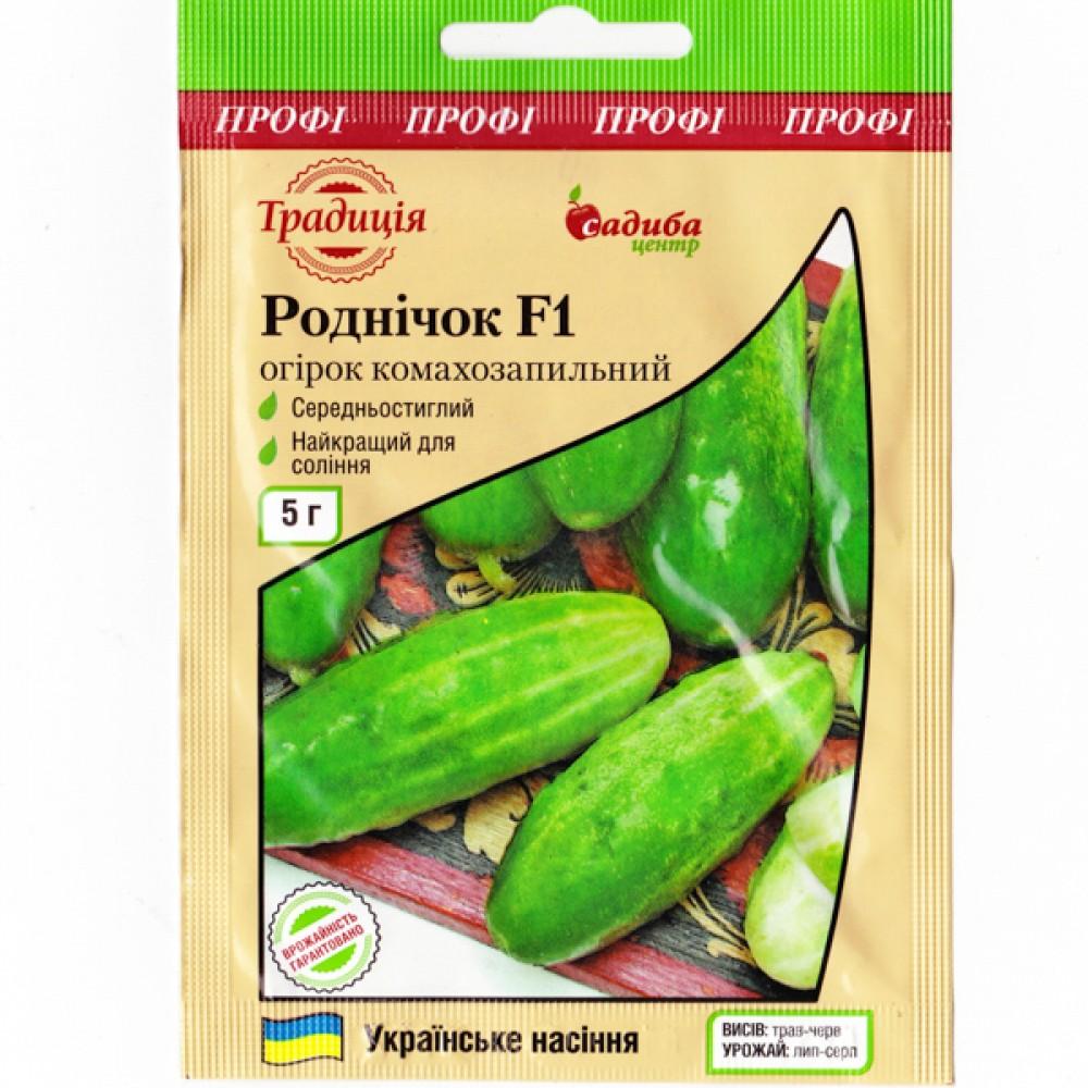 Огірок Роднічок F1 5 г (насіння)