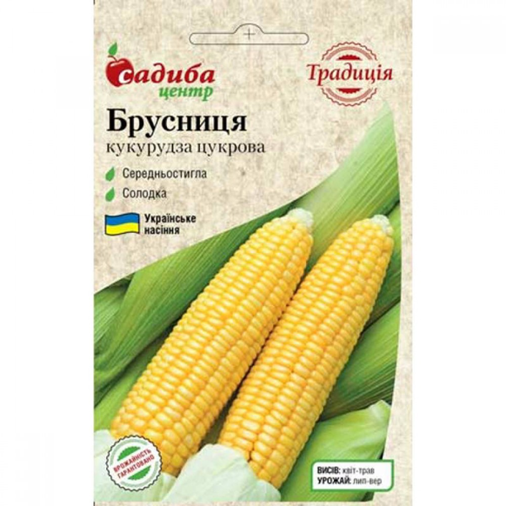 Кукурудза Брусниця 5 г
