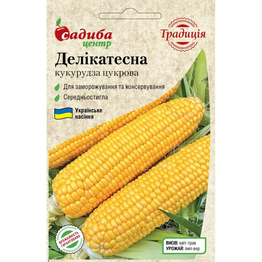 Кукурудза Делікатесна цукрова 5 г (насіння)