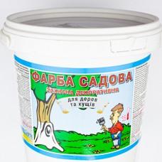 Фарба для дерев та кущів 2,8кг ЛКМ