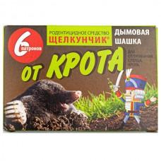 Родентицид Щелкунчик от кротов (патроны 6шт)