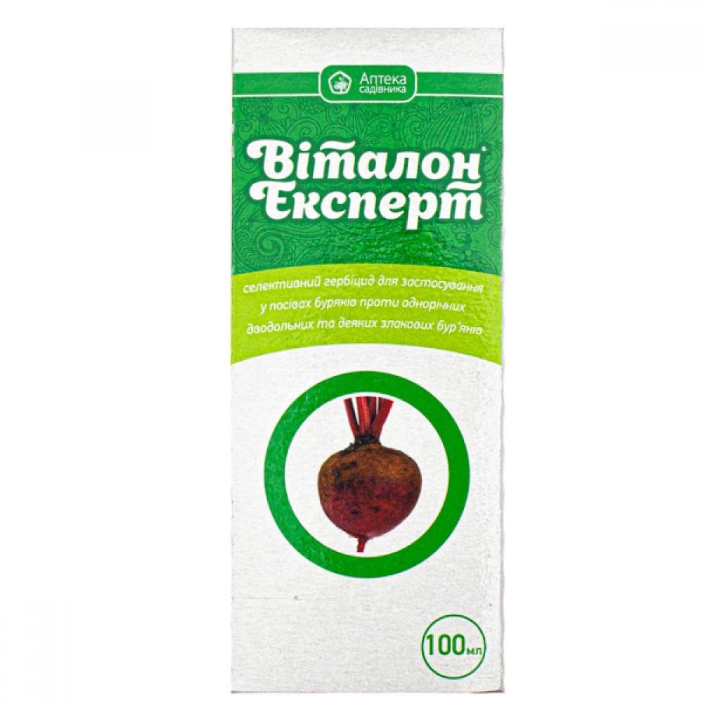 Гербіцид Віталон Експерт 100 мл Укравіт