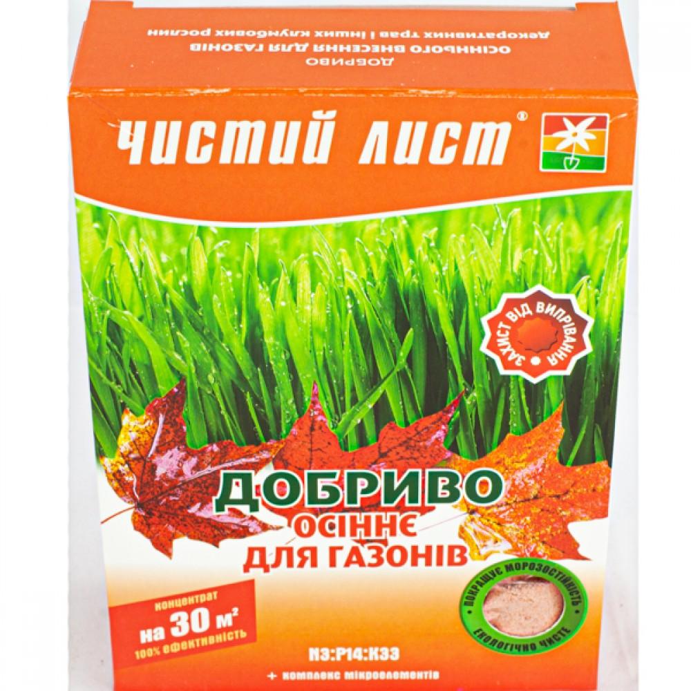 Добриво Чистий лист осіннє для газону 300 г