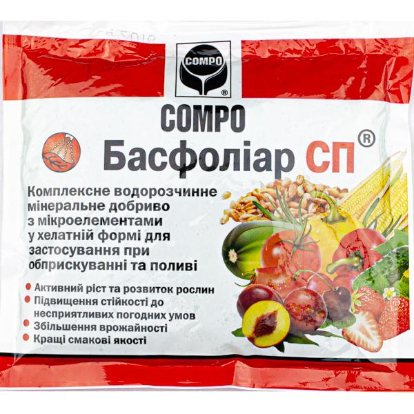 Добриво Компо Басфоліар SP 20-19-19 100г