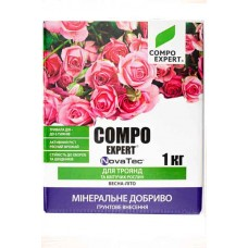 Добриво Компо Експерт Новатек для троянд та квітів 21-5-10 (весна-літо) 1кг