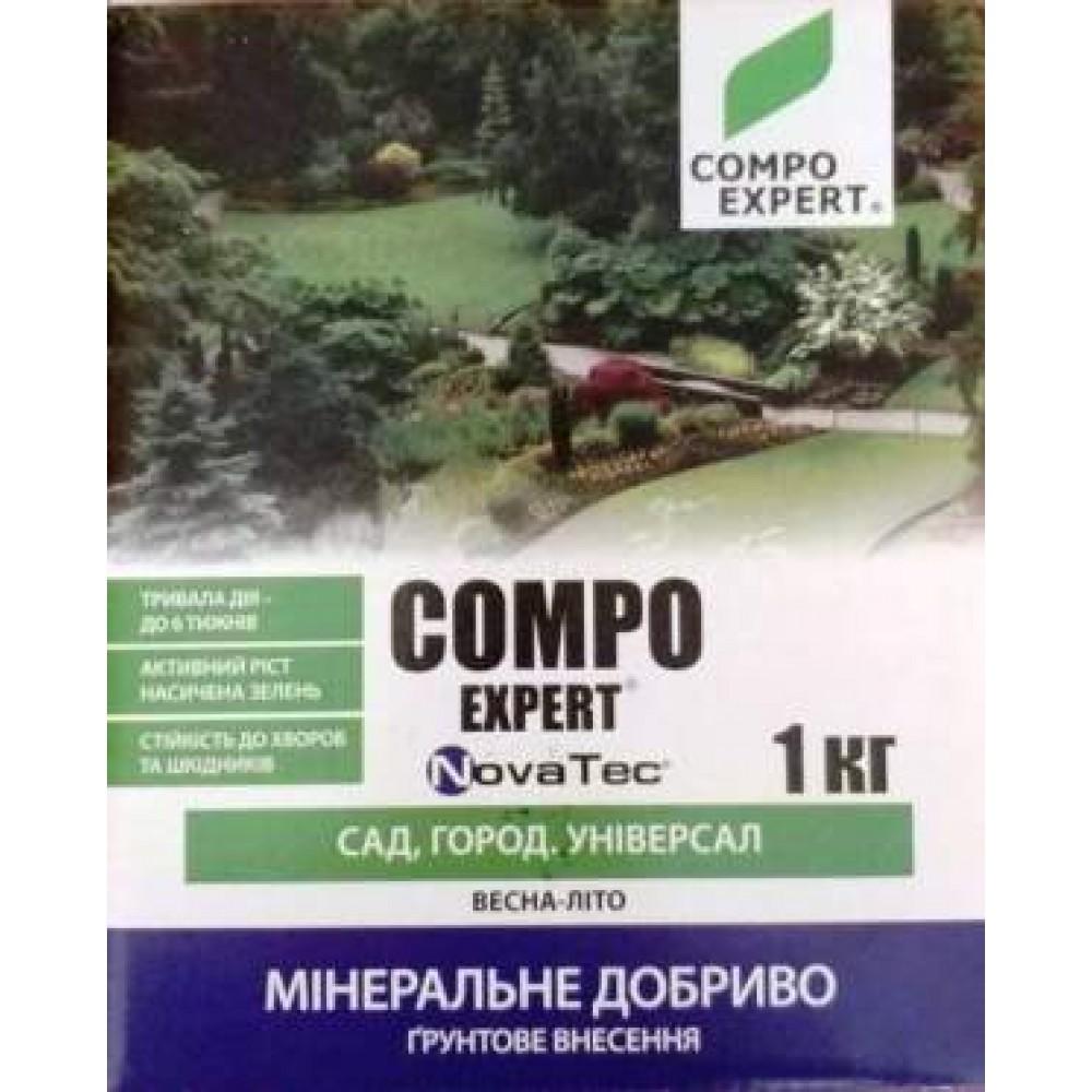 Добриво Компо Експерт Новатек Універсал для саду і городу 15-3-20 (весна-літо) 1кг