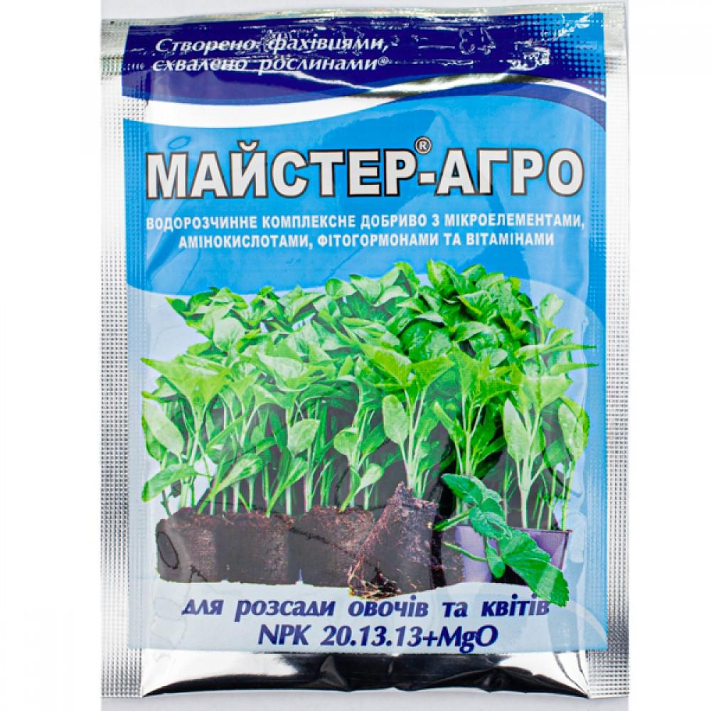 Добриво Майстер для розсади овочів і квітів 20:13:13+MgO 25г