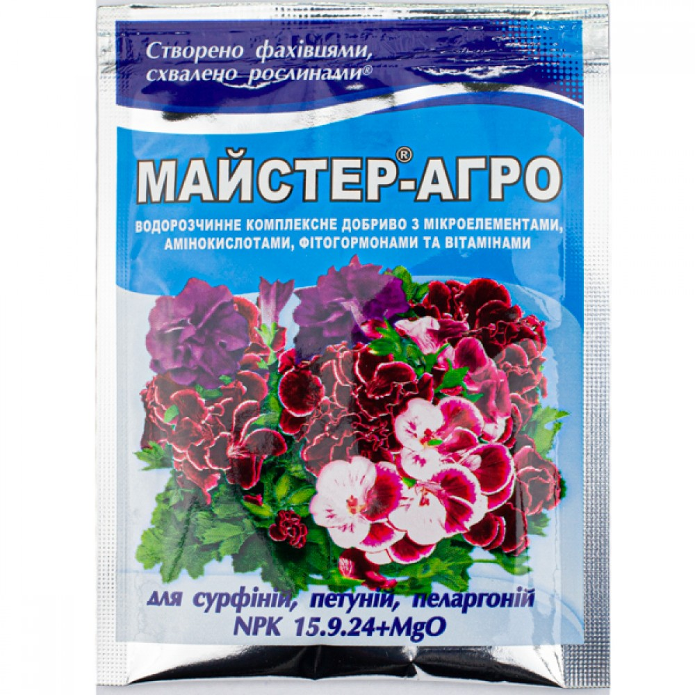 Добриво Майстер для сурфіній, петуній, пеларгоній 15-9-24+Mg 25г