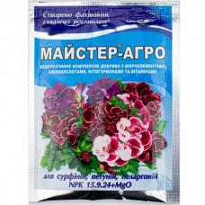 Удобрение Мастер для сурфиний, петуний, пеларгоний 15-9-24 + Mg 25г