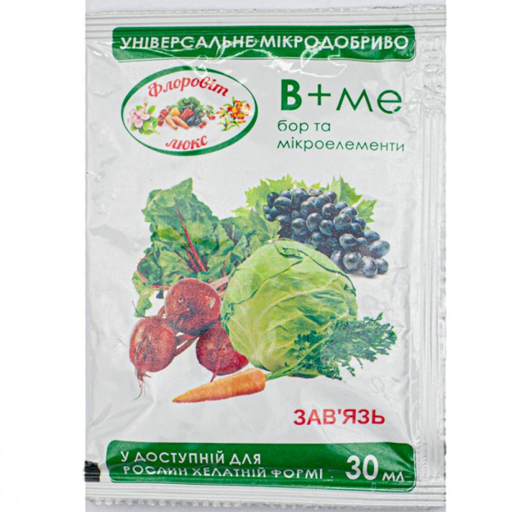 Добриво Мінераліс B - Бор 30 мл