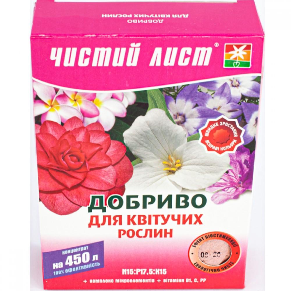Добриво Чистий лист для квітучих 300 г
