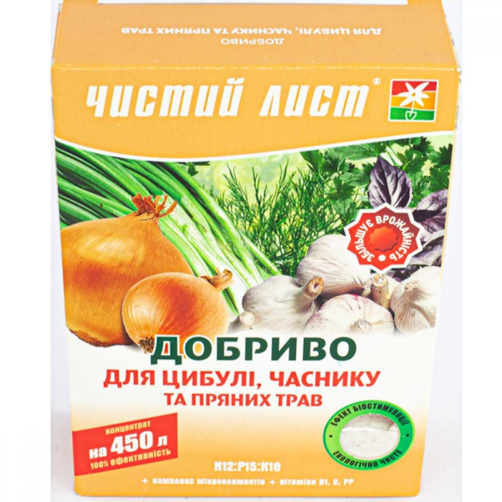 Добриво Чистий лист для цибулі, часнику і пряних трав 300 г