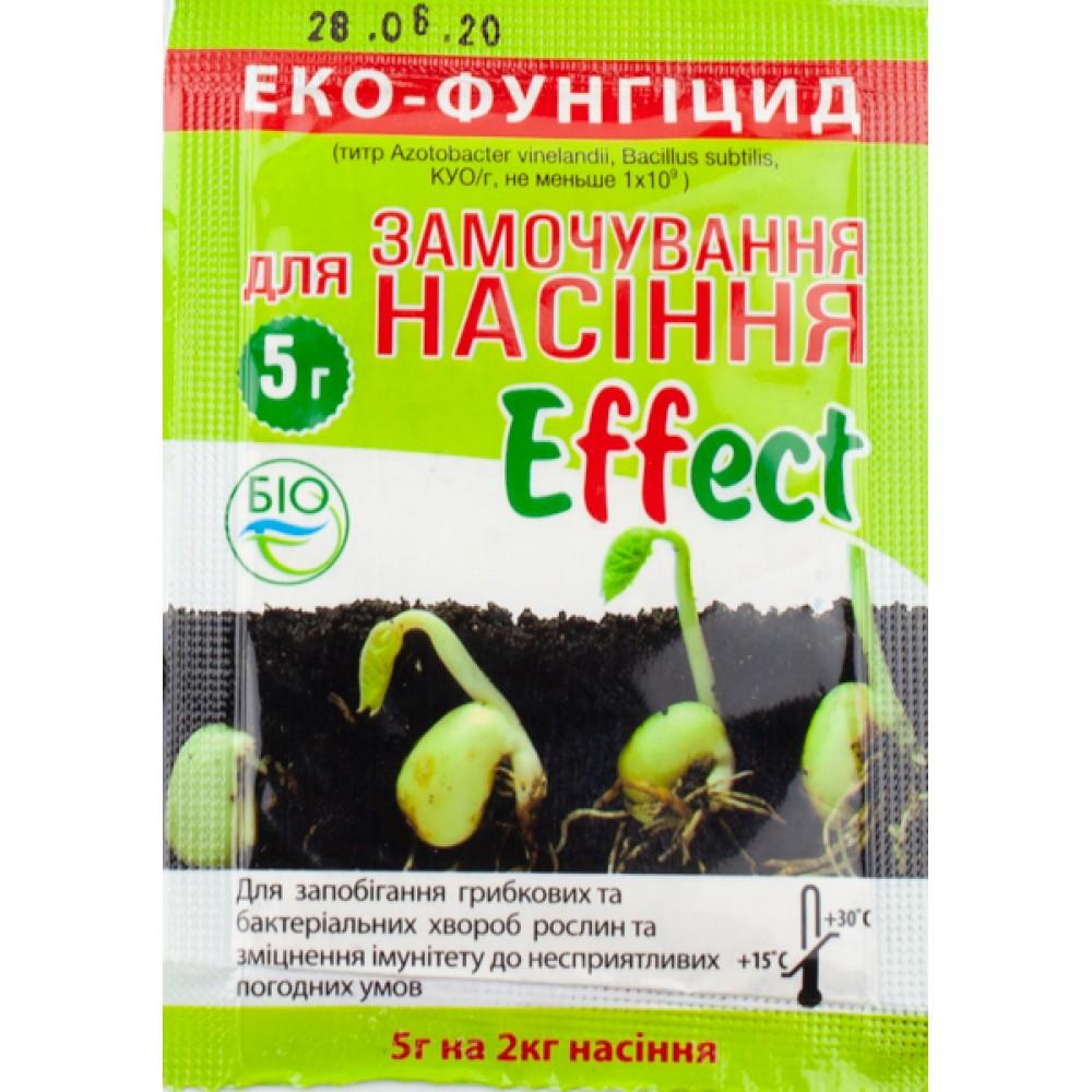 Біофунгіцид Еффект для замочування насіння 5 г