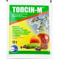 Фунгіцид Топсін-М 10 г