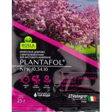 Добриво PLANTAFOL для саду, городу, ландшафту. Бутонізація та цвітіння 25 г