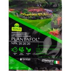 Добриво PLANTAFOL для саду, городу, ландшафту. Зав'язь і плодоношення 25 г