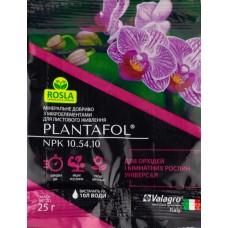 Добриво PLANTAFOL для орхідей та кімнатних рослин 25 г