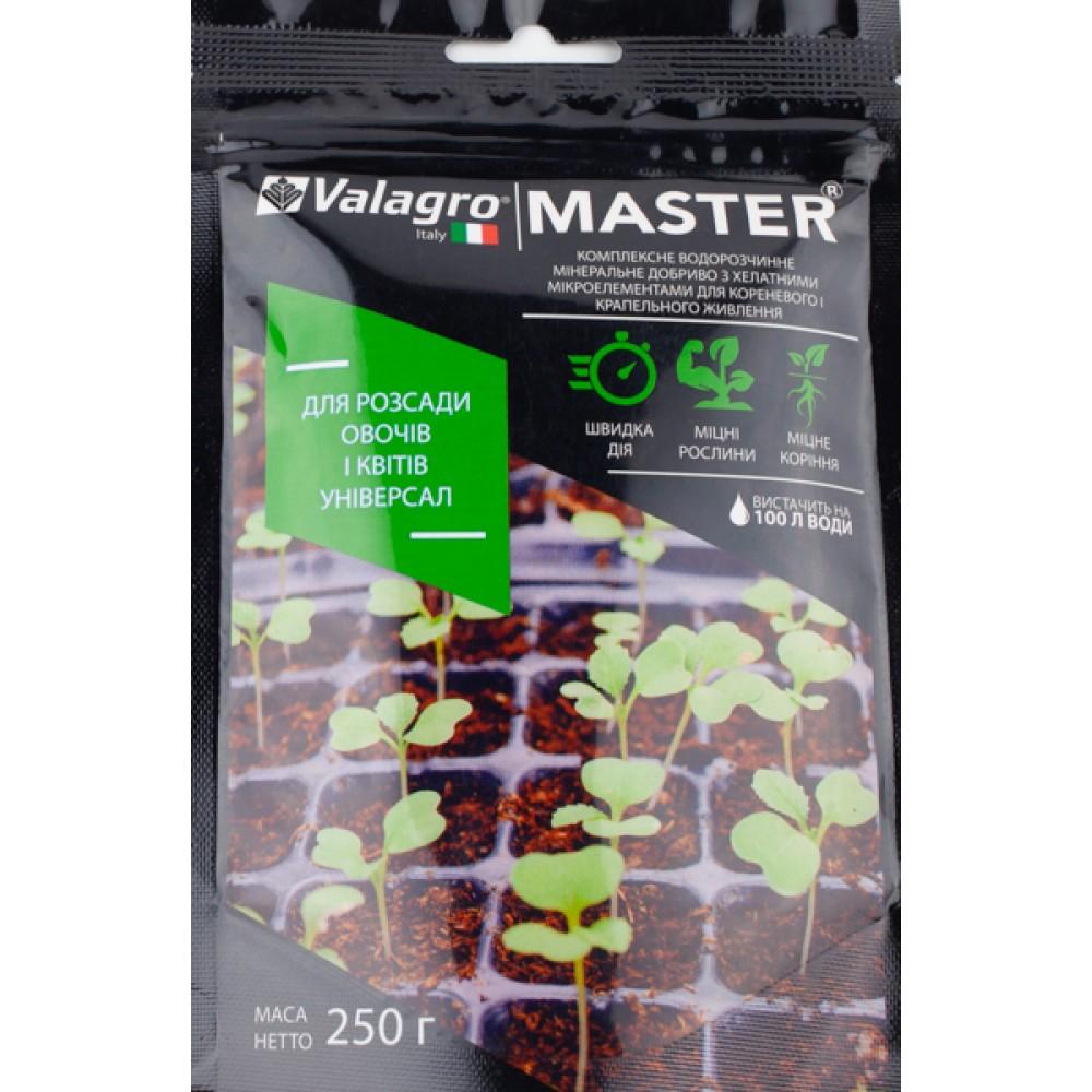 Добриво MASTER для розсади овочів і квітів універсал 250 г