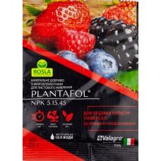 Добриво PLANTAFOL для ягідних культур універсал 25 г
