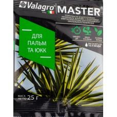 Удобрение MASTER для пальм и юк 25 г
