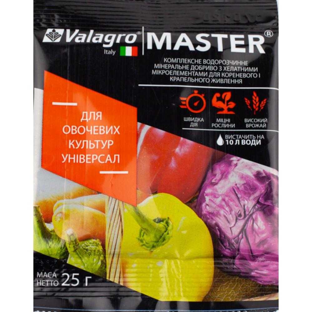 Добриво MASTER для овочевих культур універсал 25 г