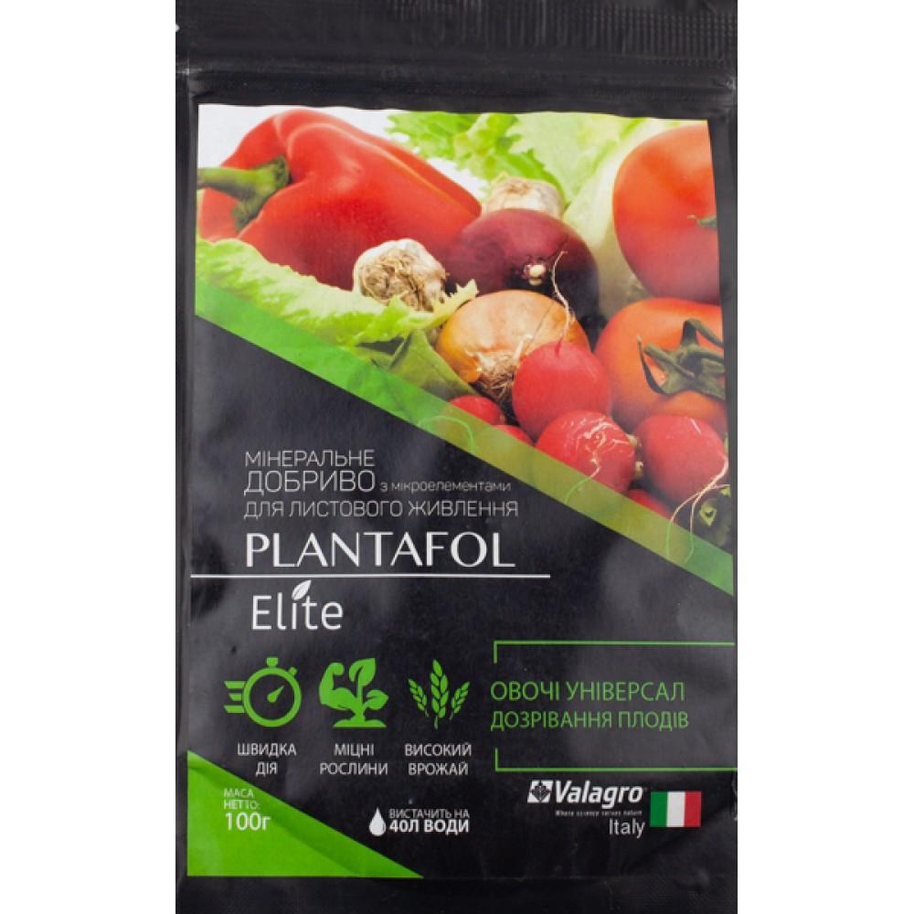 Добриво PLANTAFOL Elite для овочів, дозрівання плодів 100 г